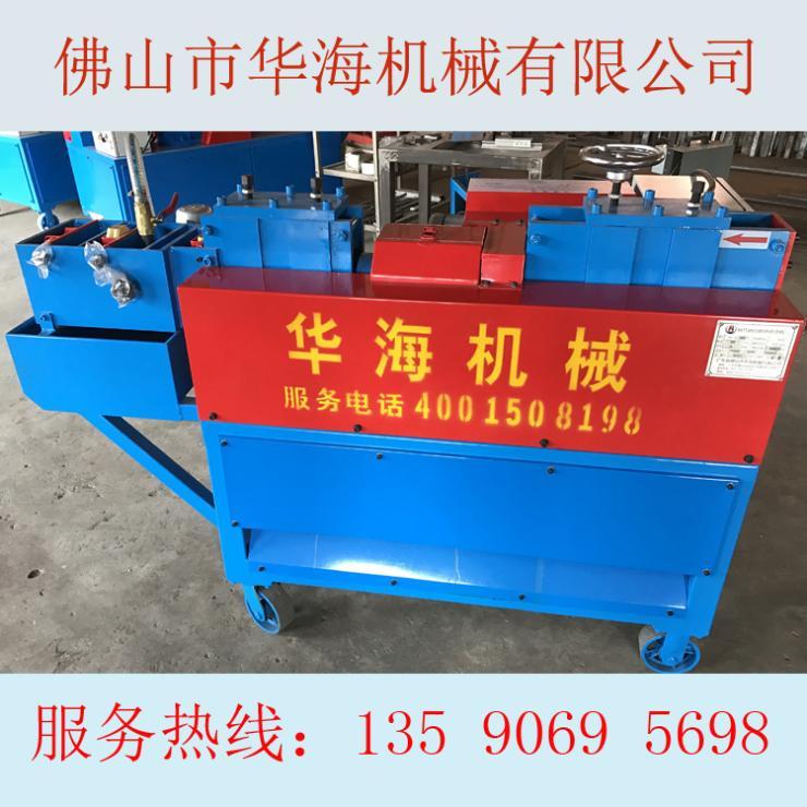 搭架管矫直机华海机械钢管调直除锈刷漆机参考价格