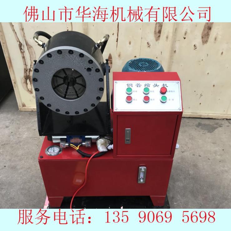 辽宁丹东钢管调直机钢管调直除锈刷漆机厂家直销