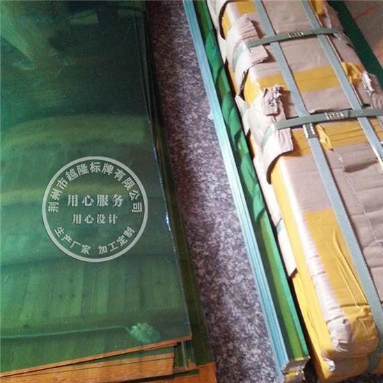 金色铝板工厂加工定制批量出货多种颜色铝板材料生产