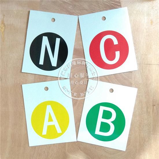 电力标志牌厂家110KV相序牌ABCN规格铝板反光