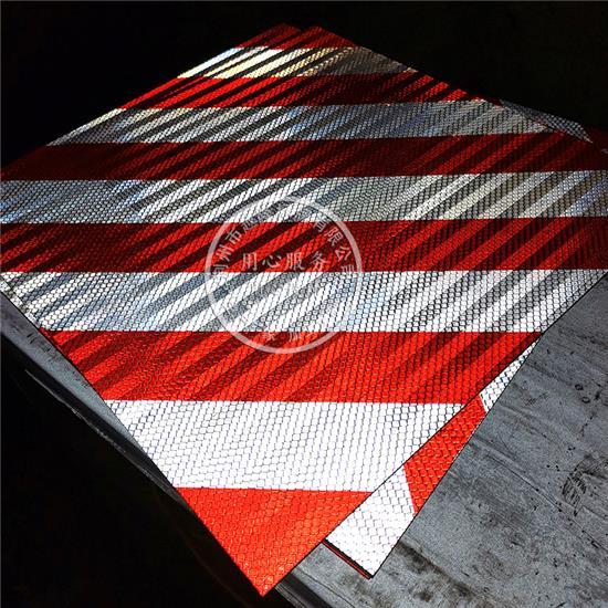 斜纹红白标志牌湖北厂家批发红白斜杠反光标识牌