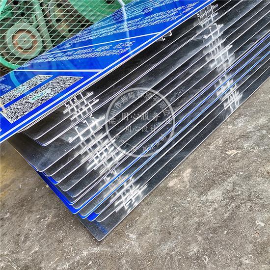 荆州交通标志牌生产厂家道路停车泊位收费公示牌尺寸
