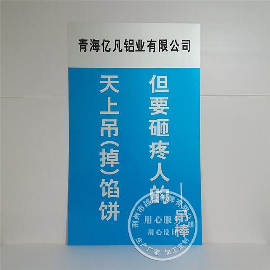 工厂安全标语牌多字竖式标语系列标志牌定制厂家