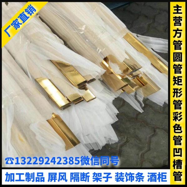 黄钛金不锈钢方管32*32*0.9