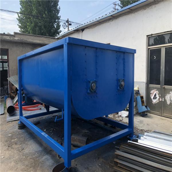 临沧16立方TMR饲料制备机 预混料搅拌机设备