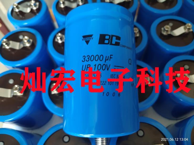 全新VISHAY飞利浦BC 33000uf 100v Q 101 音响功放电容器
