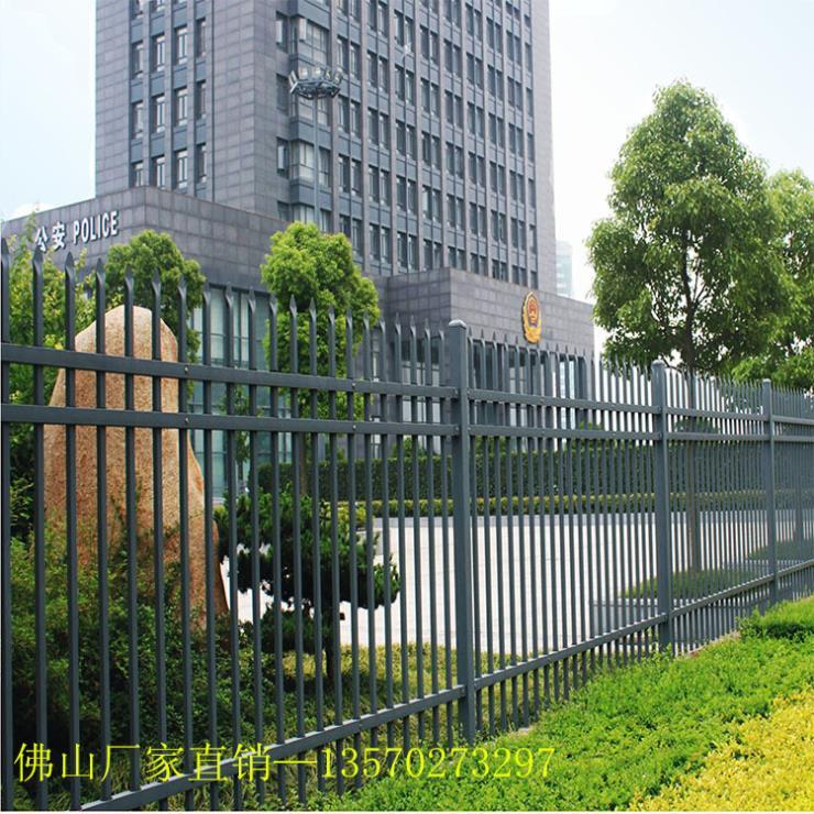 深圳市政办公楼围栏批发 珠海核电站锌钢护栏现货 包安装