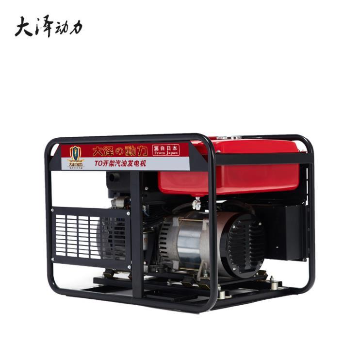 带冰淇淋机15KW小型汽油发电机