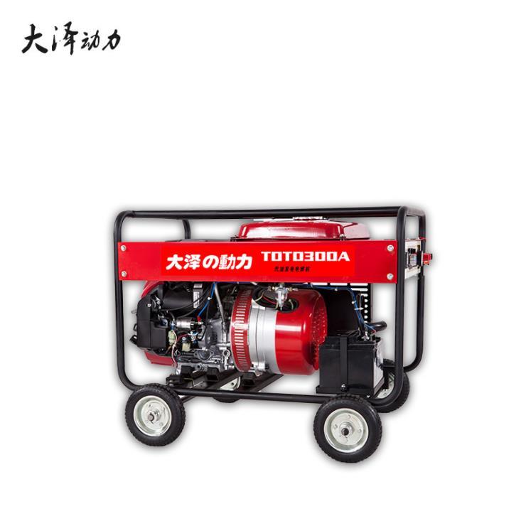 船载式300A小型汽油发电焊机
