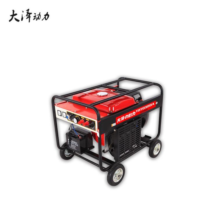户外应急用300A汽油发电电焊机