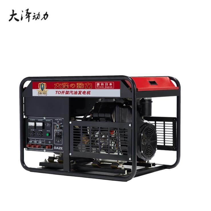 带冰激凌机12KW小型汽油发电机