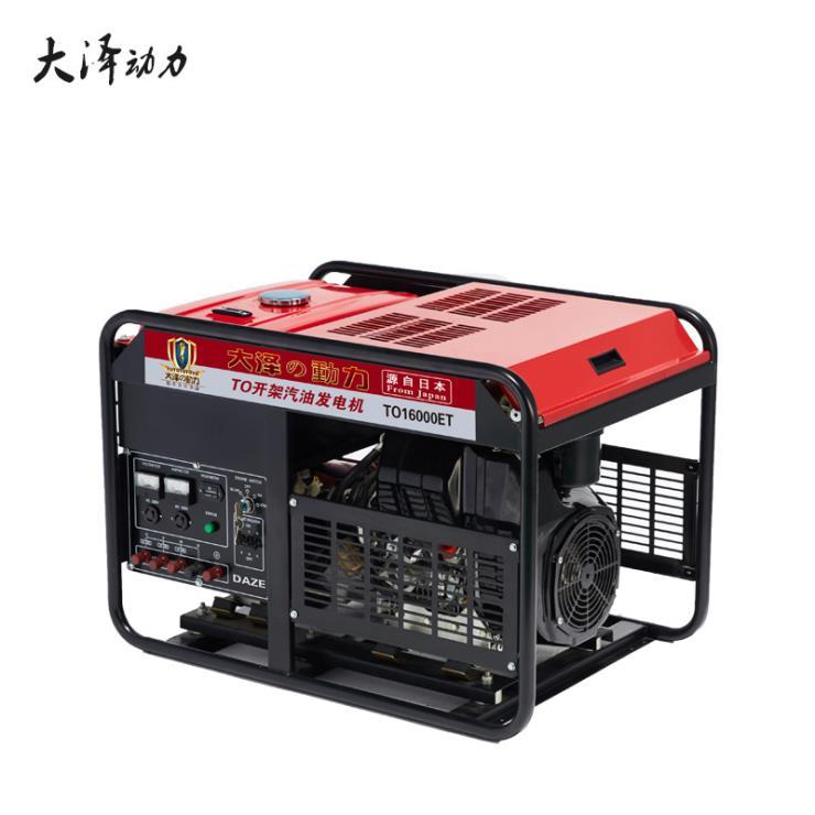 高海拔用10KW小型汽油发电机