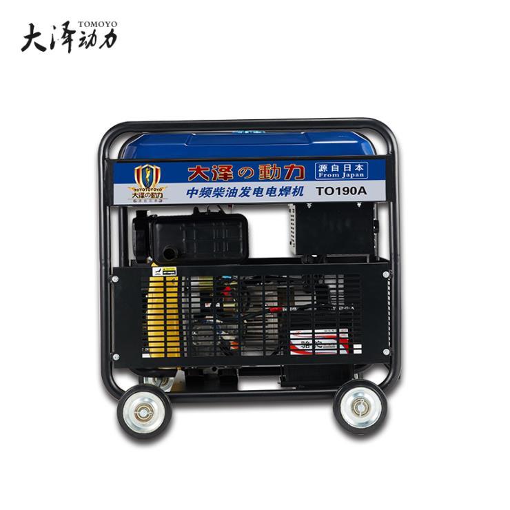 190A小型柴油发电焊机双把焊