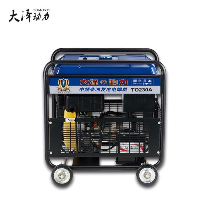 抢险救灾230A小型柴油发电焊机