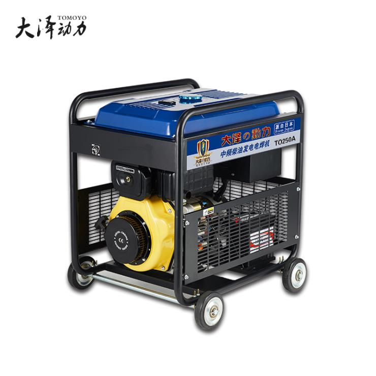 工地上用250A小型柴油发电焊机