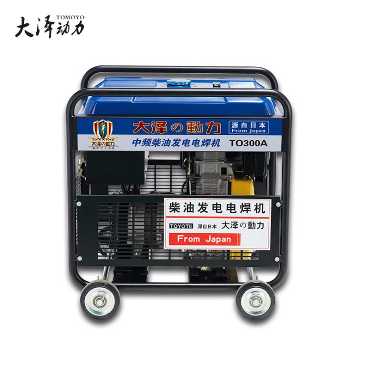 防汛应急350A小型柴油发电焊机