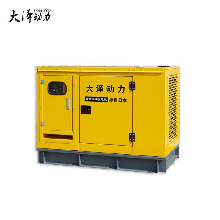 重量轻40千瓦高原用柴油发电机