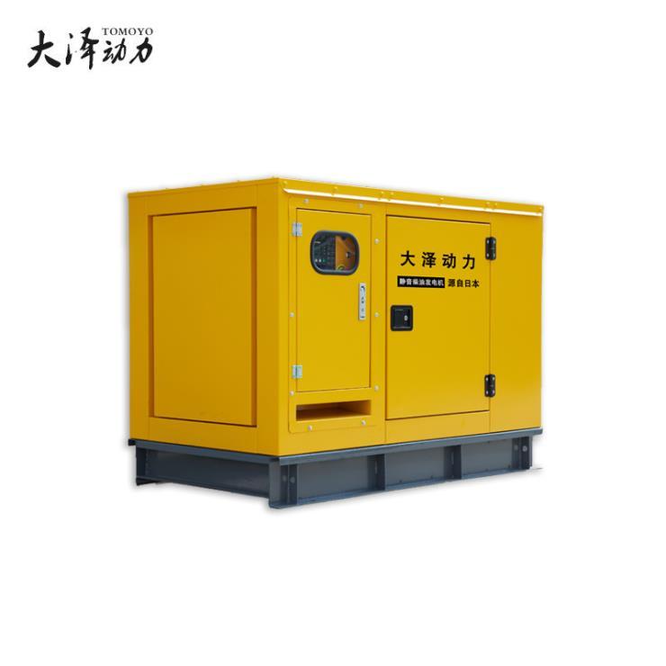 体积小50千瓦高原用柴油发电机