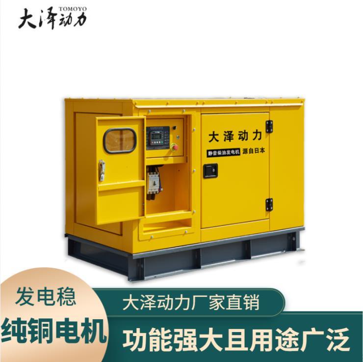 环保节能100千瓦静音柴油发电机