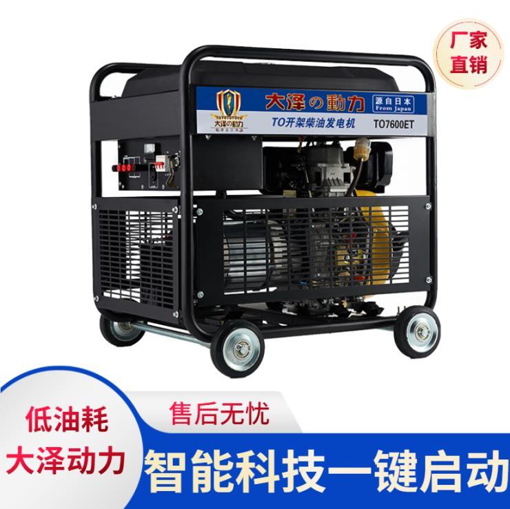 公司认可12KW柴油发电机组报价