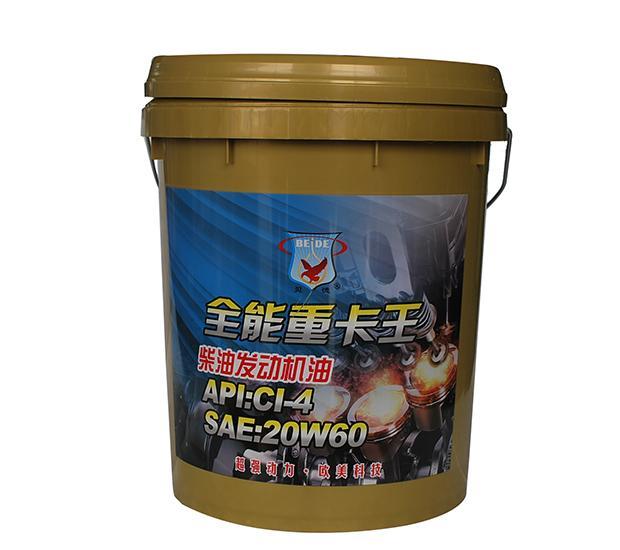 连云港贝德柴油机油 API CF-4