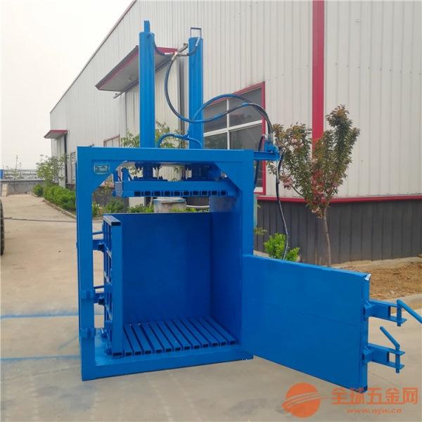 崇文区海棉厂300吨家用两相电劳动效率