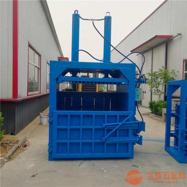 盘锦塑料废料处理回收200吨液压驱动畅销款