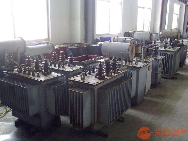 沈陽廢舊變壓器回收價格,近期剛更新的