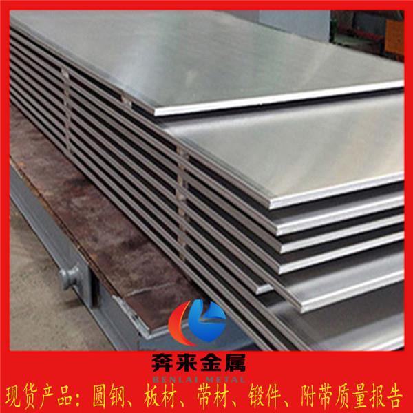 SUS440B供应商报价 SUS440B价格记录