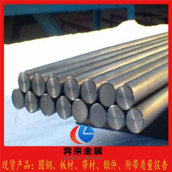SUS630国内是什么钢 SUS630货物质量