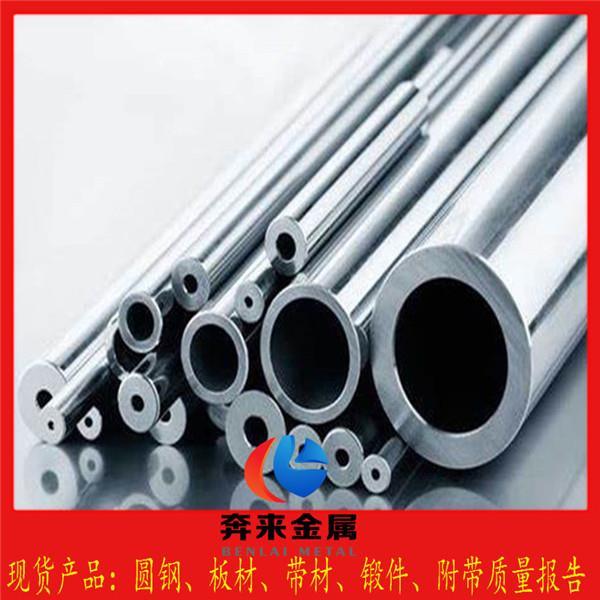 S21800相同材料 S21800生产经销