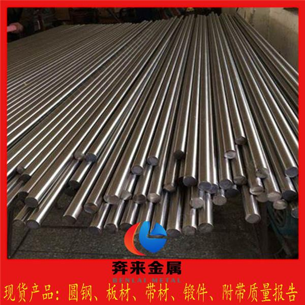 X30Cr13相符材料 X30Cr13今年的价格