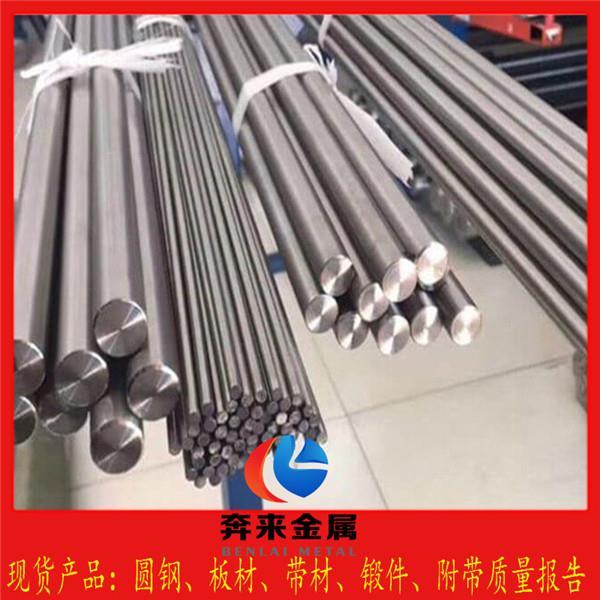 S45990技术标准 S45990原材料价格