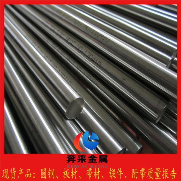 F44不锈钢现货全国销售 F44不锈钢零售供货