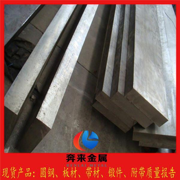 15-5PH原厂提供 15-5PH出售价格