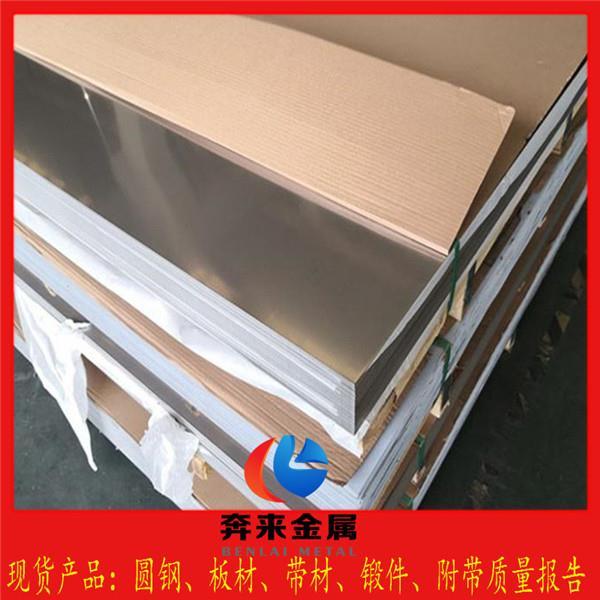 X39Cr13钢厂质保书 X39Cr13价格记录