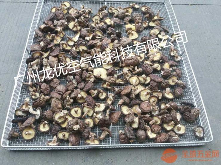 香菇烘干机厂家直供 食用菌除湿干燥机 智能控制茶树菇烘干房