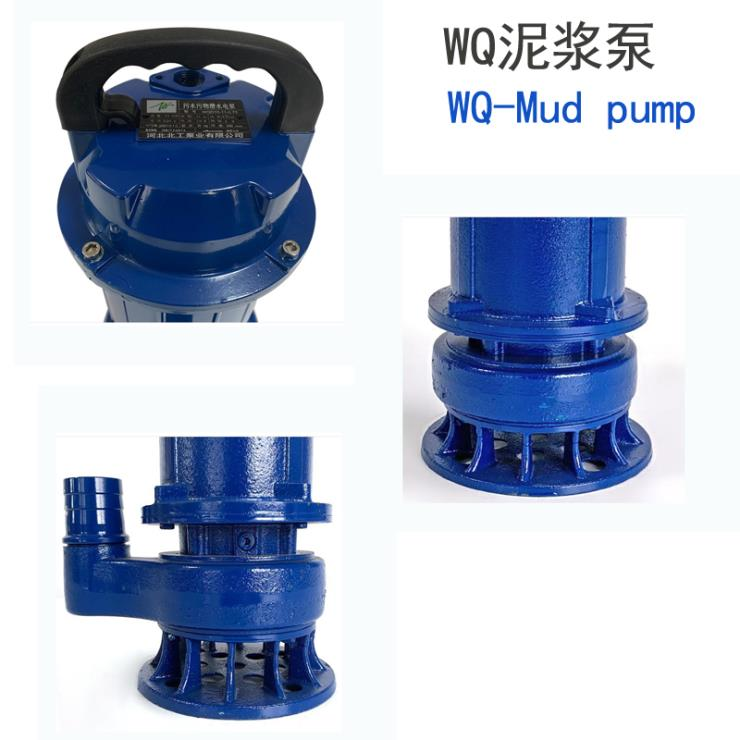 100WQ100-8-5.5污水潛污泵 潛污泵葉輪