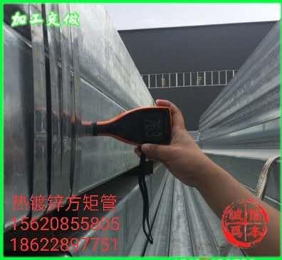 北京大棚管理制度(暫行)銷售電話