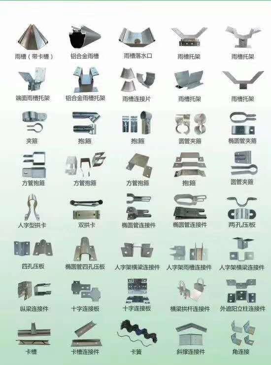 湖北大棚管厂家直销配件种类