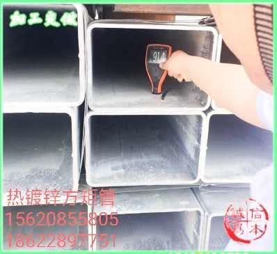 北京大棚管價格批發加工