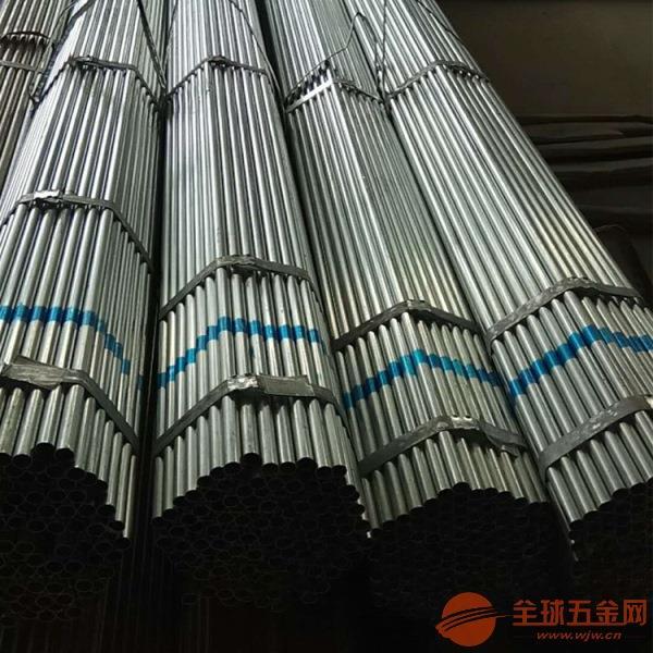 澳门6分大棚管生产厂家多少钱一吨