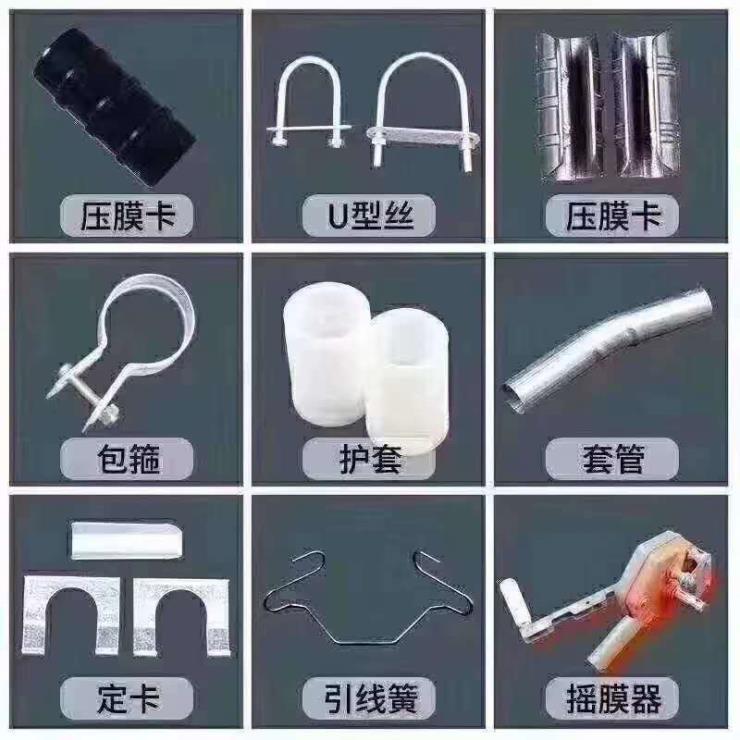 黑龍江大棚管廠家配件種類
