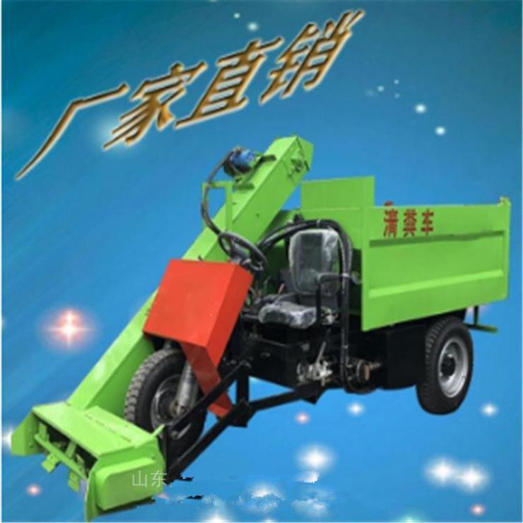 黑龙江养牛铲粪车 刮板式牛场清粪车