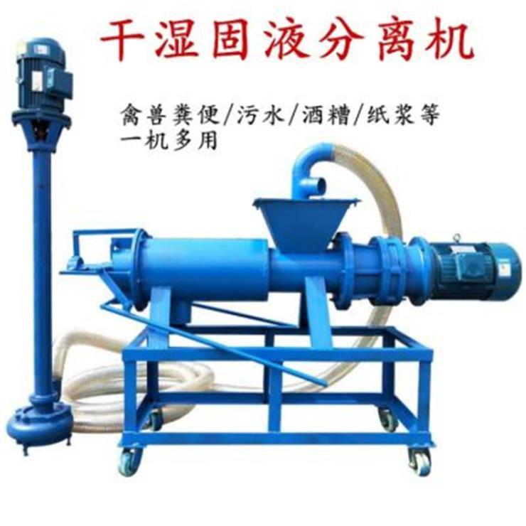兴县粪便分离机 电动挤粪机 干湿分离机