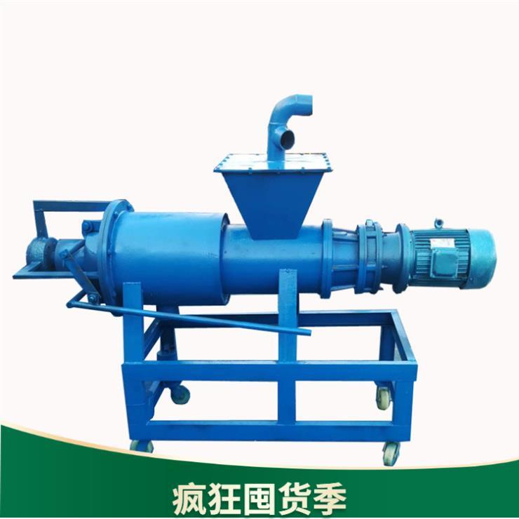 青河县粪便分离机 电动挤粪机 干湿分离机