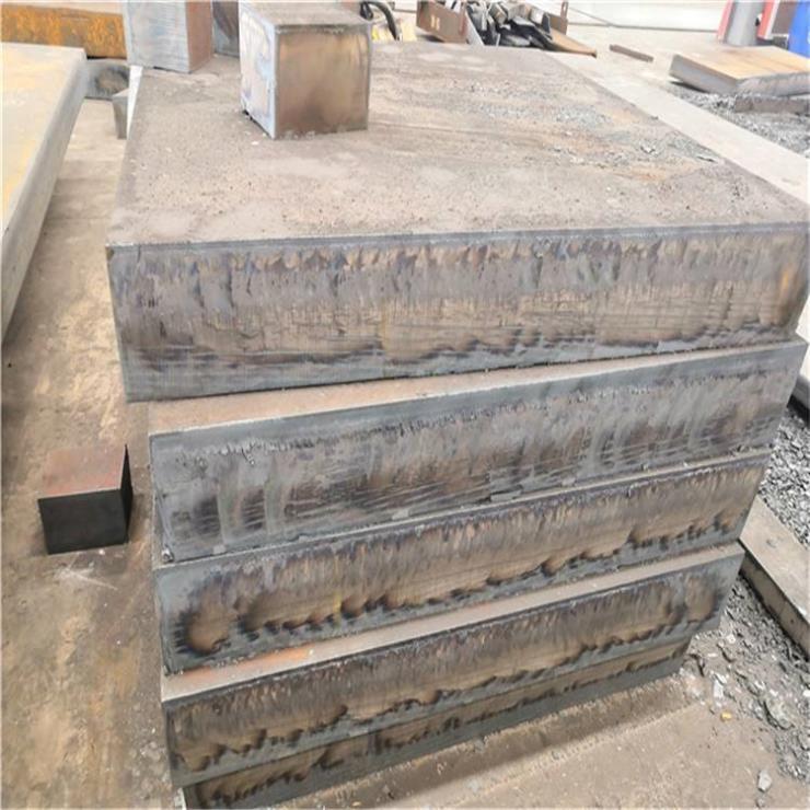 康平县Q345B低合金钢板切割