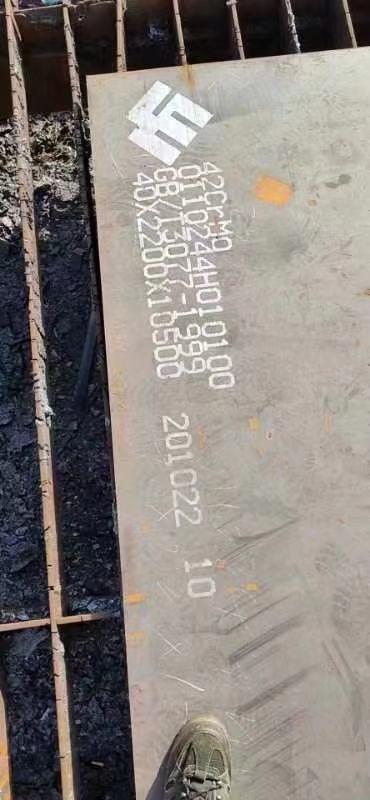湖州 中厚钢板切割 特宽特厚板零切 法兰盘定做