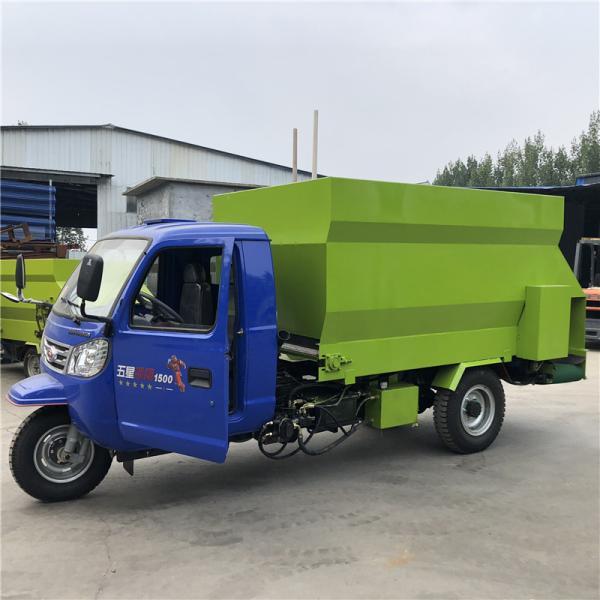 锦州小型电动撒料车柴油电动喂料机