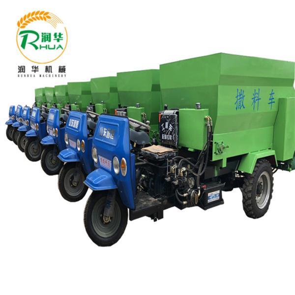 六盘水柴油机撒料车家畜养殖喂料机